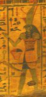 Image of Horus