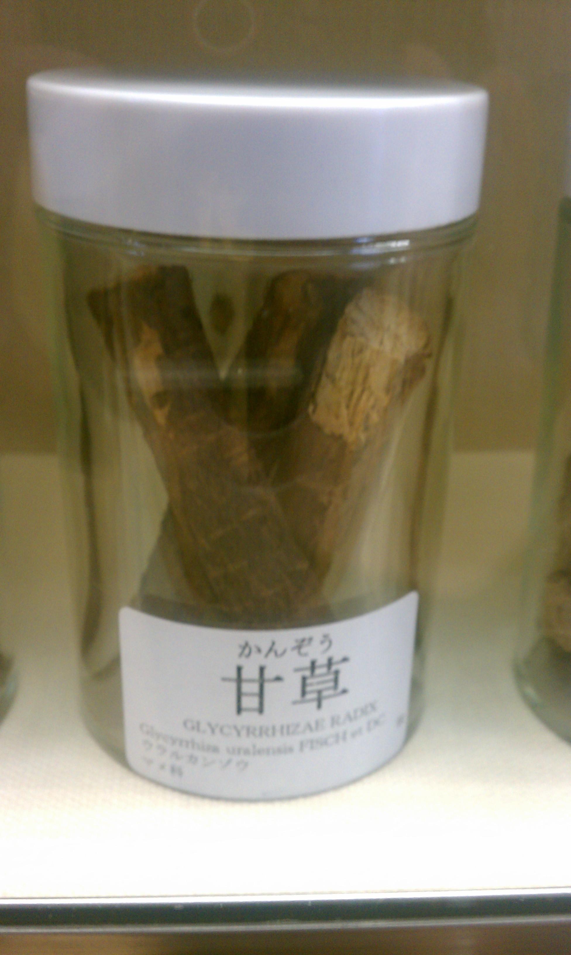Image of Asian Liquorice