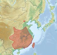 "<span class=""translation_missing"" title=""translation missing: en.medium.untitled.map_image_of, page_name: Chinese Noctule"">Map Image Of</span>"