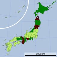 "<span class=""translation_missing"" title=""translation missing: en.medium.untitled.map_image_of, page_name: &lt;i&gt;Utricularia dimorphantha&lt;/i&gt; Makino"">Map Image Of</span>"