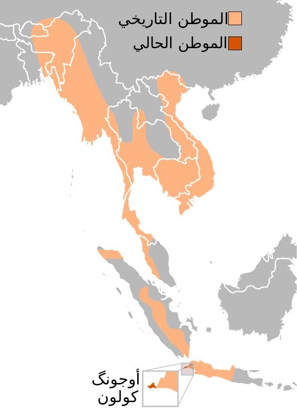 Map of Javan One-horned Rhinoceros